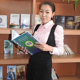 Айимбетова Замира