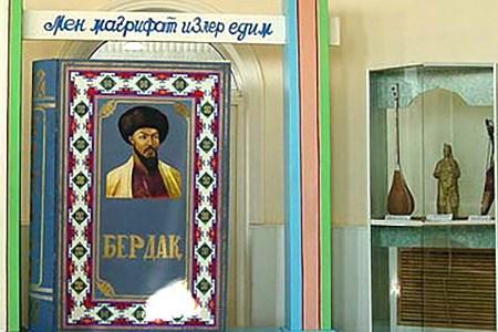 berdakh_museum-1