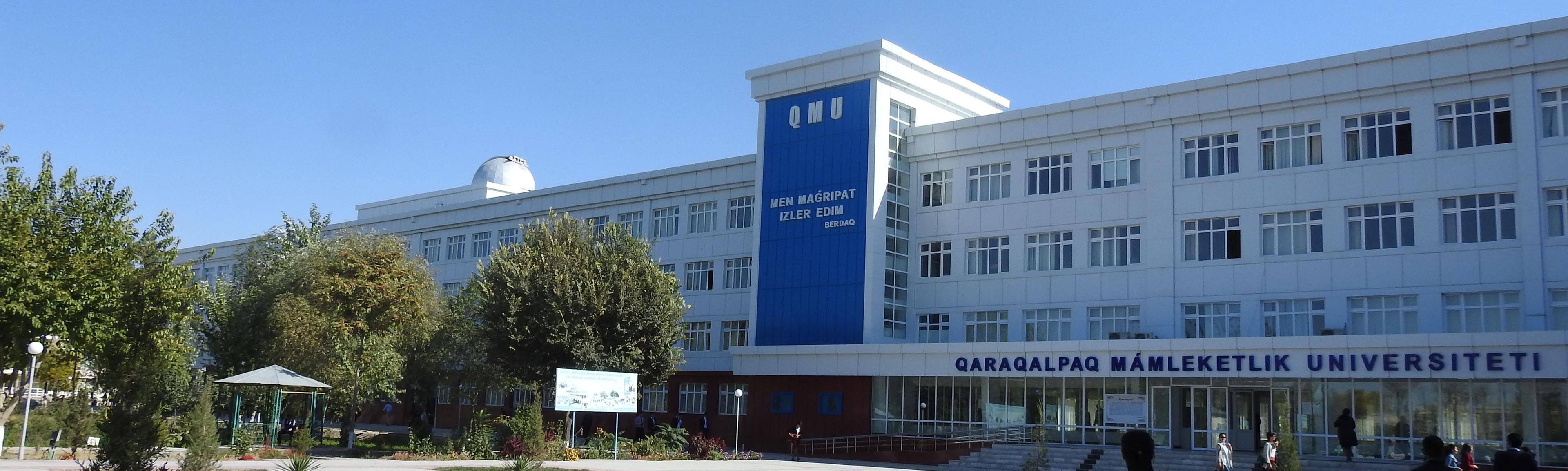 Каракалпакский государственный университет